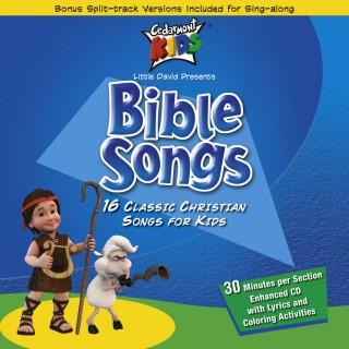 Kids Sing Along Songs Lyrics